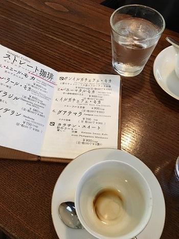 Japan serves PH coffee